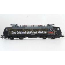 Locomotive BR 120.1, DB AG