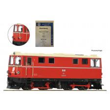 Diesellok 2095.07 ÖBB