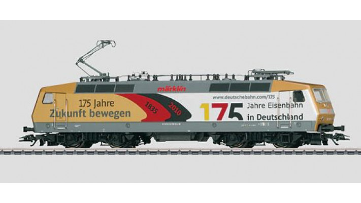 Locomotivesérie 120.1DBAG